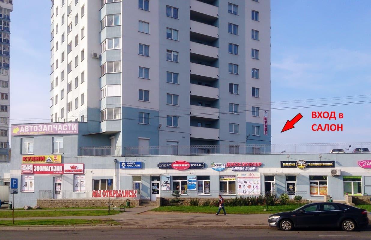 Салон Пан Кухарскi